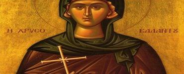 Οσία Ειρήνη Χρυσοβαλάντου Παρακλητικός Κανών στην Οσία Ειρήνη Χρυσοβαλάντου