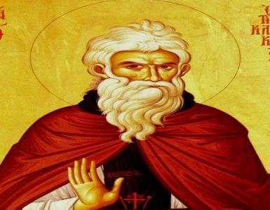 Ιωάννου Κλίμακος Δ΄ Κυριακή των Νηστειών