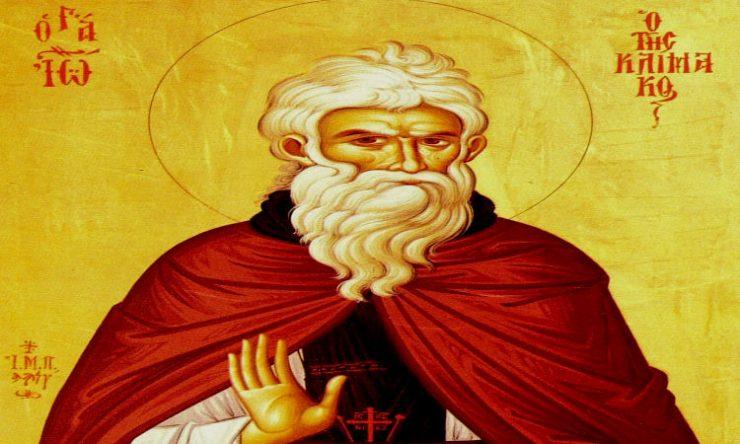 Άγιος Ιωάννης της Κλίμακος Άγιος Ιωάννης συγγραφέας της Κλίμακος