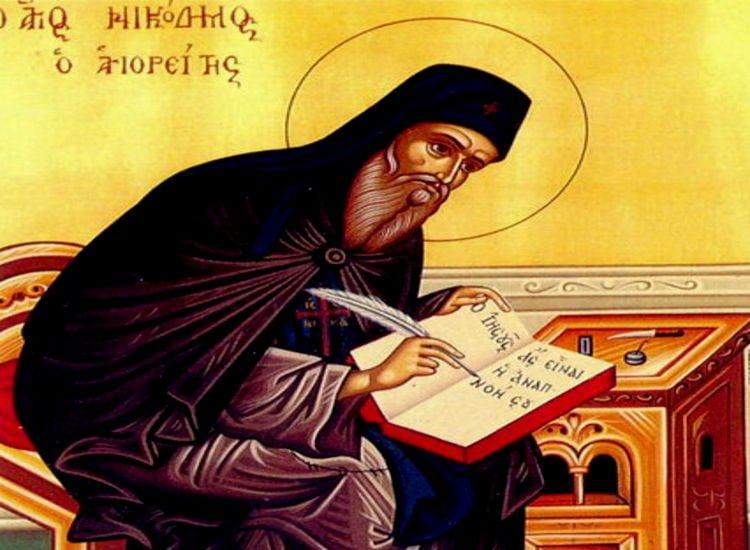 Προσευχή στον Ιησού Χριστό για δοξολογία Αγίου Νικοδήμου του Αγιορείτου
