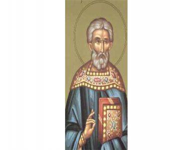 Άγιος Βασίλειος Ιερομάρτυρας Πρεσβύτερος Άγκυρας