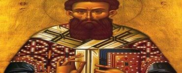 Παρακλητικός Κανών στον Άγιο Γρηγόριο Παλαμά Αγίου Γρηγορίου του Παλαμά