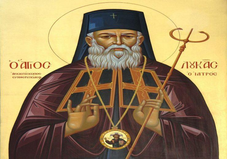 Άγιος Λουκάς ο Ιατρός Άρτα υποδέχεται Λείψανο του Αγίου Λουκά του Ιατρού