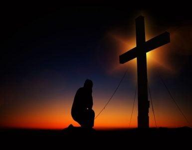 Ελέησον με ο Θεός δώρο του Θεού στον άνθρωπο