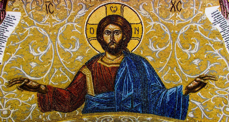 Κύριε του Ουρανού Το έλεος Σου Το παράπονο του Χριστού
