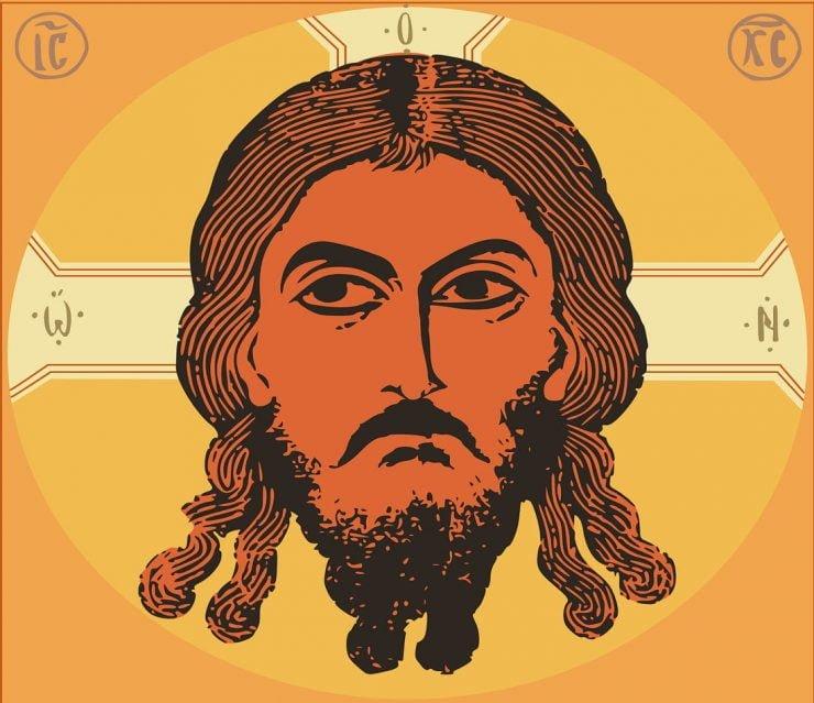 Κύριε Ιησού Χριστέ