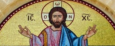Σε δοξολογώ μεγάλε Δημιουργέ Θεέ μου, χάρισέ μας την αρετή! Ο Χριστός μας ζητάει αγάπη