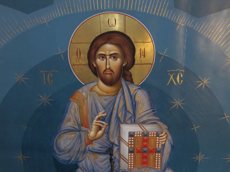 Διονυσίου Αγίου Όρους Ιερά Μονή Φιλάνθρωπε Κύριε