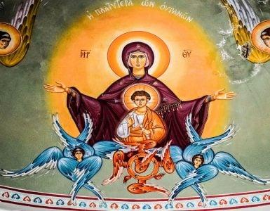 Ευαγγελισμός Θεοτόκου Άγιος Παΐσιος για την Παναγία Παρθένος Μαρία