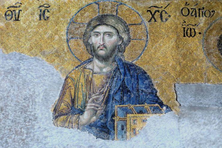 Ευχή στην Αγία Τριάδα Αγίου Ιωάννου του Χρυσοστόμου Ο Χριστός είναι θυσία