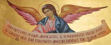 Άγγελοι Κυρίου άγγελο