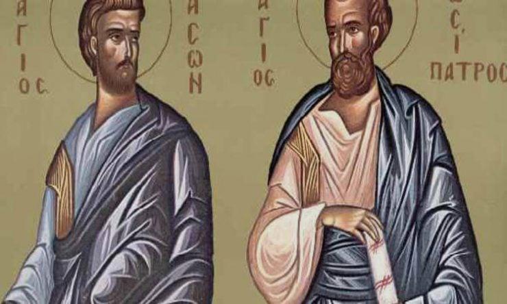 Άγιοι Ιάσονας και Σωσίπατρος οι Απόστολοι