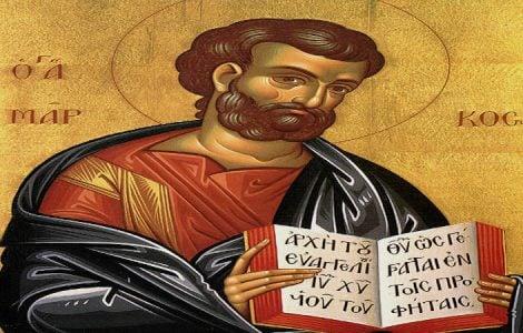 Άγιος Μάρκος Απόστολος και Ευαγγελιστής
