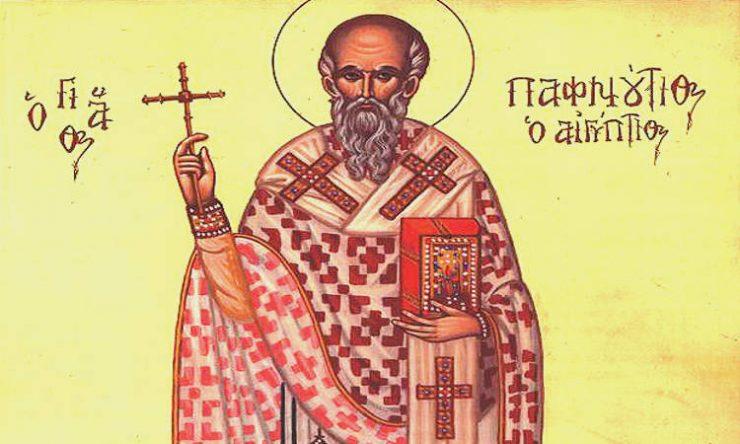 Άγιος Παφνούτιος ο Ιεροσολυμήτης ο Ιερομάρτυρας