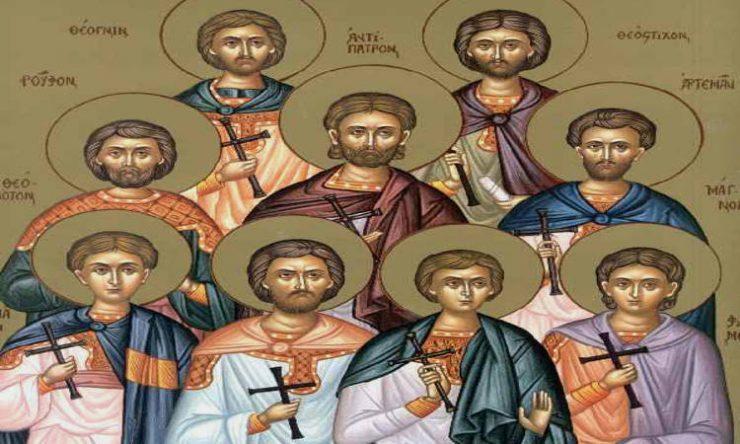 Αποτέλεσμα εικόνας για Άγιοι Εννέα Μάρτυρες εν Κυζίκω