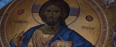 Ο Θεός μακροθυμεί Ιησού Χριστέ