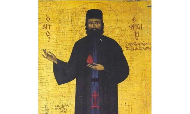 Θαύμα Αγίου Εφραίμ