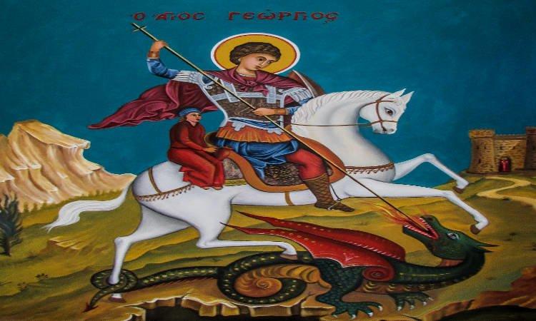 Θαύμα Αγίου Γεωργίου