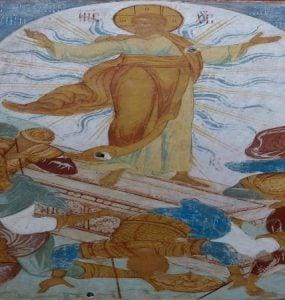 Χριστός Ανέστη Ο Θεός ημών δόξα Σοι άφεση αμαρτιών