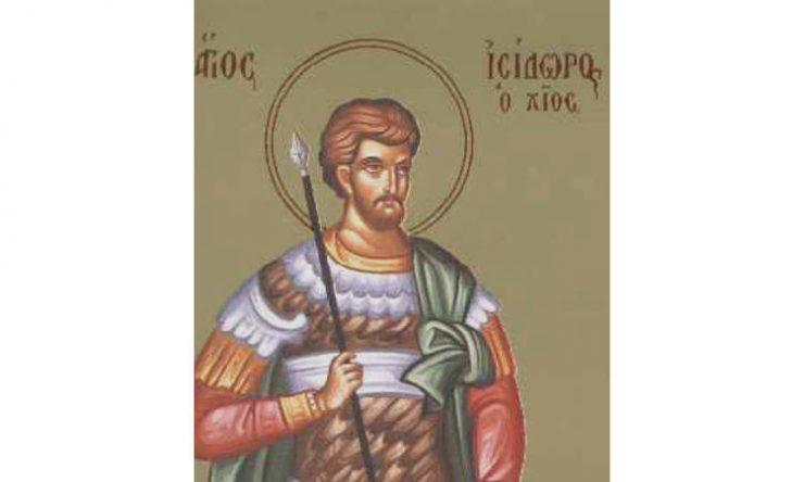 Αποτέλεσμα εικόνας για Άγιος Ισίδωρος που μαρτύρησε στη Χίο 14 Μαΐου
