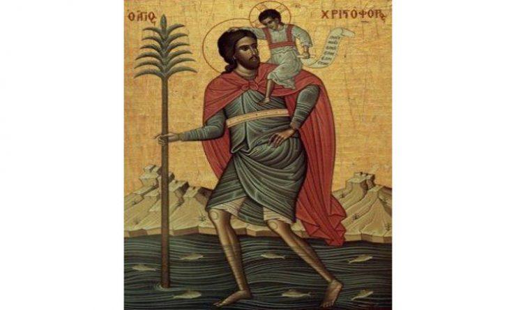 Άγιος Χριστόφορος ο Μεγαλομάρτυρας