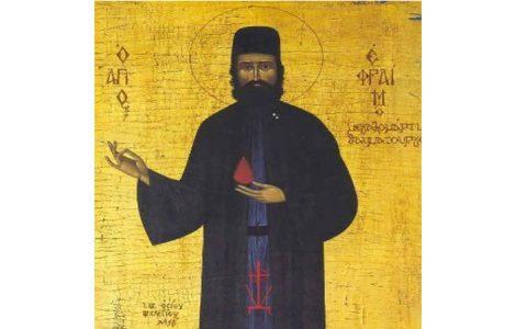 Αγίου Εφραίμ στη Θεσσαλονίκη Παράκληση Αγίου Εφραίμ του Μεγαλομάρτυρα