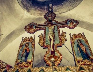 Ανάμνηση εν τω ουρανώ φανέντος σημείου Τιμίου Σταυρού