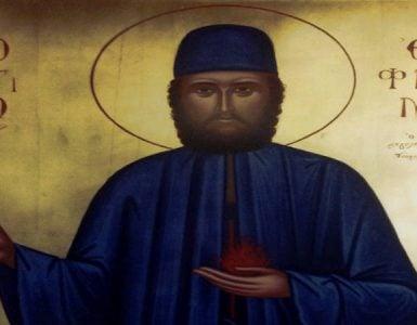 Χαιρετισμοί στον Άγιο Εφραίμ Εύρεσις των τιμίων λειψάνων του Αγίου Εφραίμ