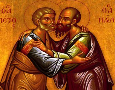 Πέτρος και Παύλος
