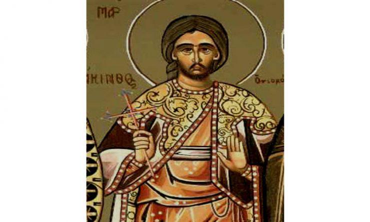 Άγιος Υάκινθος ο κουβικουλάριος
