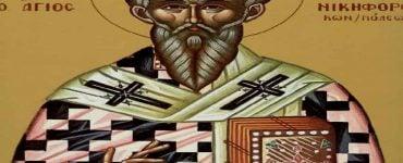 Άγιος Νικηφόρος ο Ομολογητής