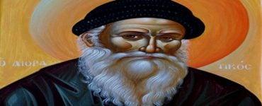 Άγιος Πορφύριος Δοξάζανε τον Θεό
