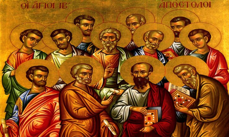 Δώδεκα Αποστόλων