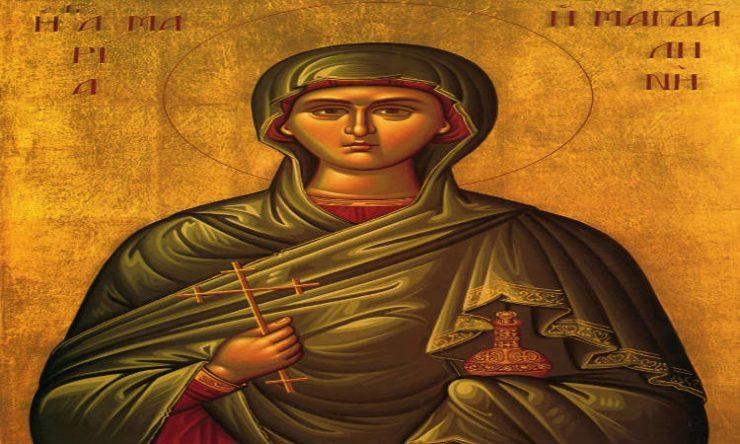 Αγία Μαρία η Μαγδαληνή η Μυροφόρος και Ισαπόστολος