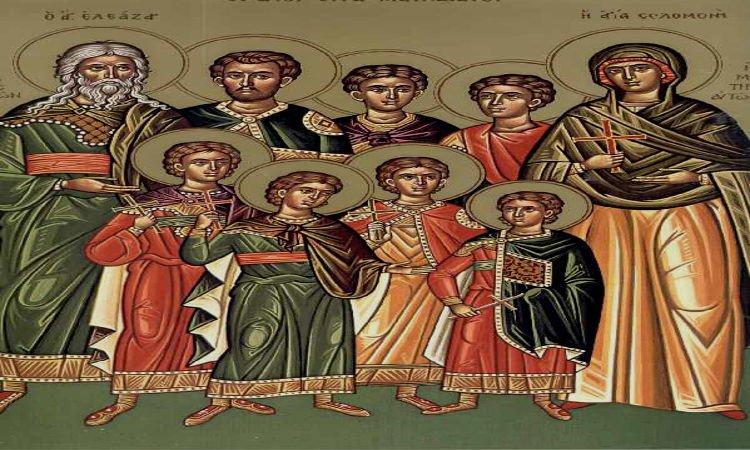 Άγιοι Επτά Μακκαβαίοι Άγιοι Επτά Παίδες Μακκαβαίοι, η μητέρα τους Σολομονή