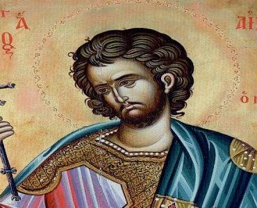 Άγιος Αιμιλιανός ο μάρτυρας