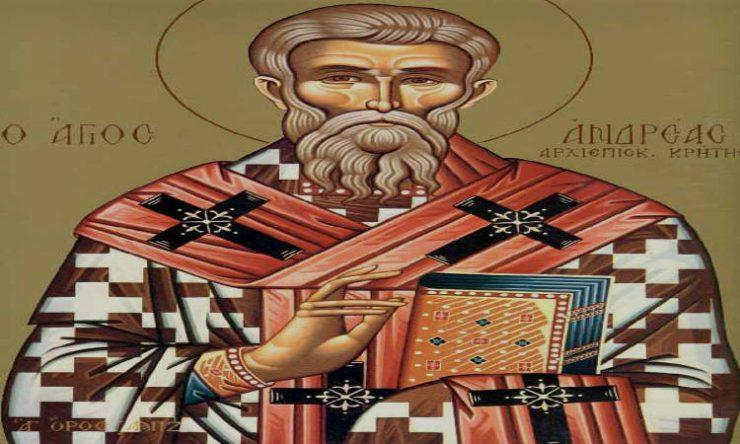 Άγιος Ανδρέας Ιεροσολυμίτης Αρχιεπίσκοπος Κρήτης