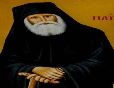 Άγιος Παΐσιος Όσιος Παΐσιος ο Αγιορείτης