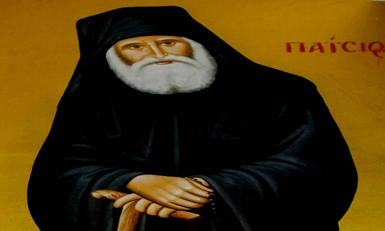 Άγιος Παΐσιος Όσιος Παΐσιος ο Αγιορείτης 12 Ιουλίου: Άγιος Παΐσιος ο Αγιορείτης