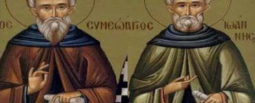 Άγιοι Συμεών ο δια Χριστόν σαλός και Ιωάννης