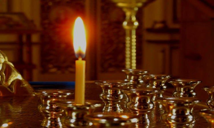 πίστη σαν κερί ή σαν πυλός