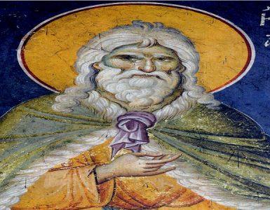 Παρακλητικός Κανών Προφήτη Ηλία Προφήτη Ηλία του Θεσβίτη στη Καστοριά
