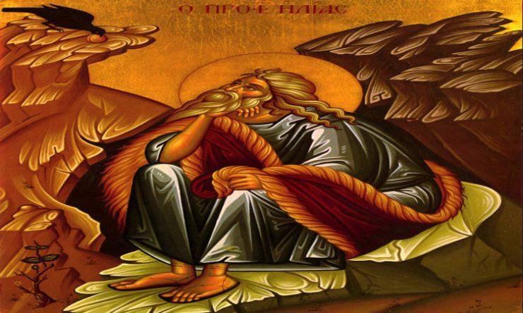 Προφήτη Ηλία Αγρυπνία Προφήτου Ηλιού στα Τρίκαλα