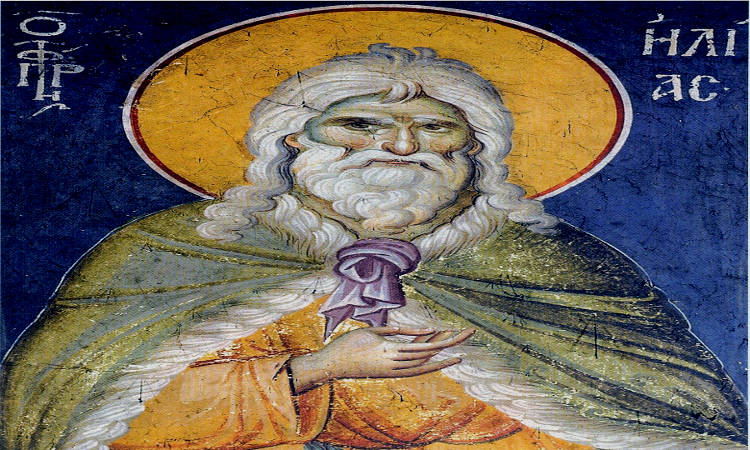 Προφήτης Ηλίας θεία ψυχή