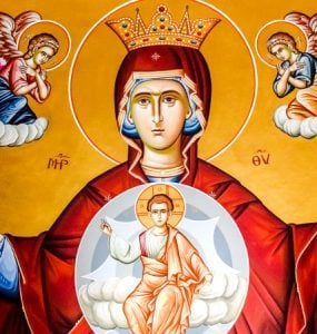 Προσευχή εις την Υπεραγίαν Θεοτόκον