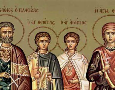 Άγιος Ευστάθιος Θεοπίστη