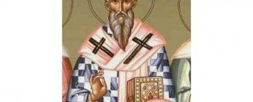Άγιος Γρηγόριος Ιερομάρτυρας
