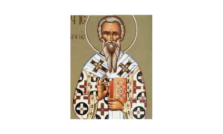 Άγιος Ιωάννης ο Νηστευτής