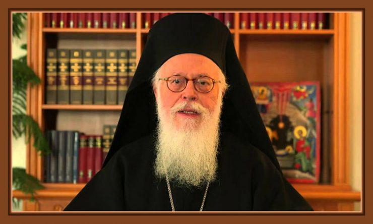 Αρχιεπισκόπου Αλβανίας