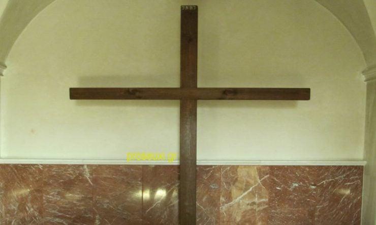 Ευαγγέλιο Κυριακής Κυριακής μετά την Ύψωση του Τιμίου Σταυρού Υποδοχή Ιερού Σταυρού μετά Τιμίου Ξύλου
